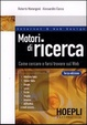 Cover of Motori di ricerca