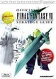 Cover of Official Final Fantasy VII Strategy Guide
