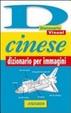 Cover of Dizionario per Immagini Cinese