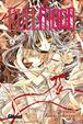 Cover of FullMoon #5 (de 7)