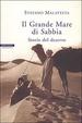 Cover of Il grande mare di sabbia