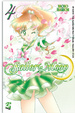 Cover of Pretty Guardian Sailor Moon vol. 4
