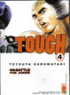 Cover of Tough - vol. 4
