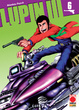 Cover of Lupin III vol. 6