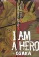Cover of I am a Hero in Osaka