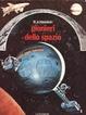 Cover of Pionieri dello spazio