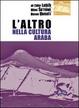 Cover of L'altro nella cultura araba