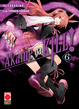 Cover of Akame ga Kill! vol. 6