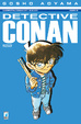 Cover of Detective Conan vol. 88