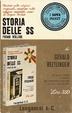 Cover of Storia delle SS - Primo volume