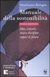 Cover of Manuale della sostenibilità