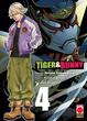 Cover of Tiger & Bunny vol. 4