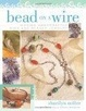 Cover of Bead On A Wire