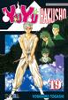 Cover of Yu Yu