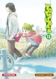 Cover of Yotsuba, Tome 13