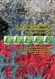 Cover of Le trasformazioni del territorio urbano ed agroforestale