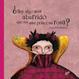 Cover of ¿Hay algo más aburrido que ser una princesa rosa?