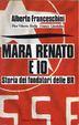 Cover of Mara Renato e io