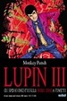 Cover of Lupin III vol.13