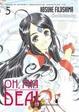 Cover of Oh, mia Dea! vol. 5