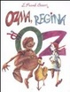 Cover of Ozma, regina di Oz