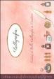 Cover of Calligrafia. Esercizi di bella calligrafia in carattere