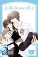 Cover of Junjo Romantica 3