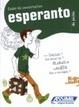 Cover of L'Espéranto de poche