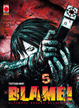 Cover of Blame! vol. 5