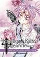 Cover of Kamikaze Kaito Jeanne #4 (de 6)