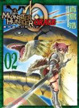 Cover of MONSTER HUNTER ORAGE 魔物獵人ORAGE 02