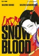 Cover of Lady Snowblood vol. 1