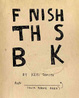Cover of Finish This Book