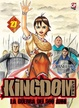 Cover of Kingdom vol. 27