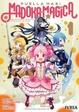 Cover of Puella Magi Madoka ☆ Magica #1 (de 3)