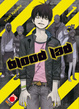 Cover of Blood Lad vol. 1