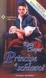 Cover of Principe o schiavo?