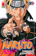 Cover of Naruto vol. 68