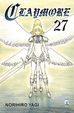 Cover of Claymore vol. 27