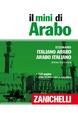Cover of Il mini di arabo