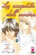 Cover of La scoperta dell'amore vol. 7