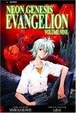 Cover of Neon Genesis Evangelion, Vol. 9