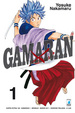 Cover of Gamaran vol. 1