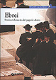Cover of Ebrei