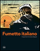 Cover of Fumetto italiano