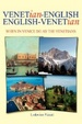 Cover of Venetian-English English-Venetian