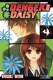 Cover of Dengeki Daisy #4