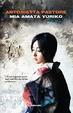 Cover of Mia amata Yuriko