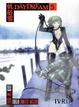 Cover of Daydream #5 (de 10)