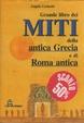 Cover of Grande libro dei miti